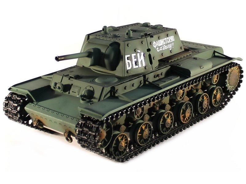 КВ1-001