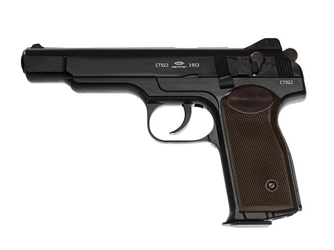 СтечкинББ - 001