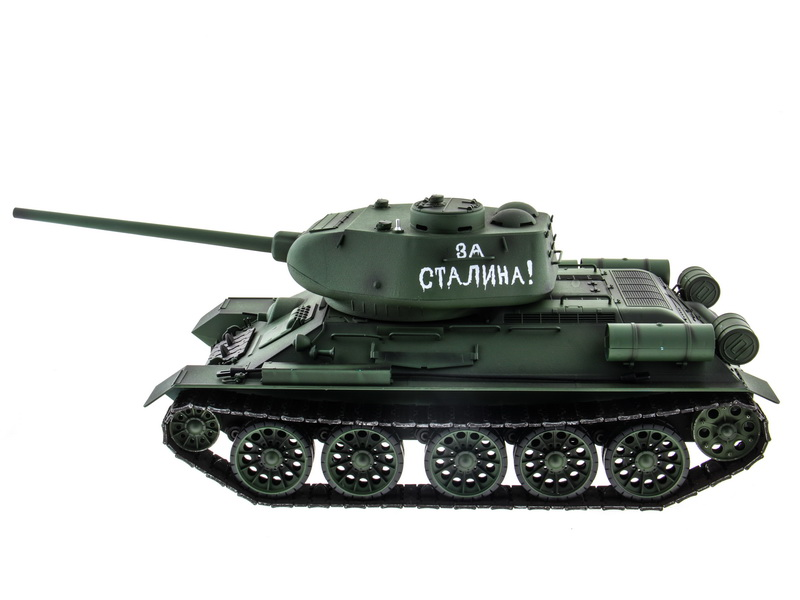 Т3485-02