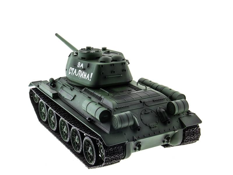 Т3485-03