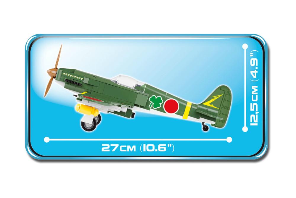 COBI-5520-7