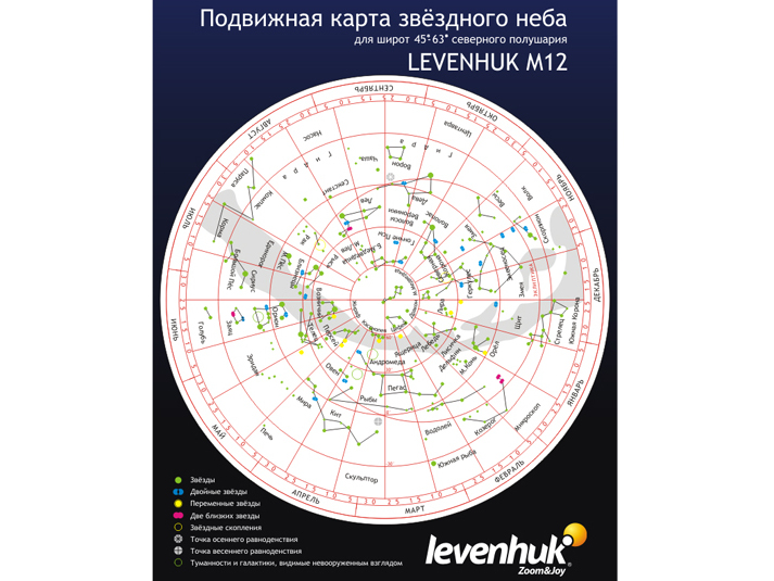 levenhuk_map_M12