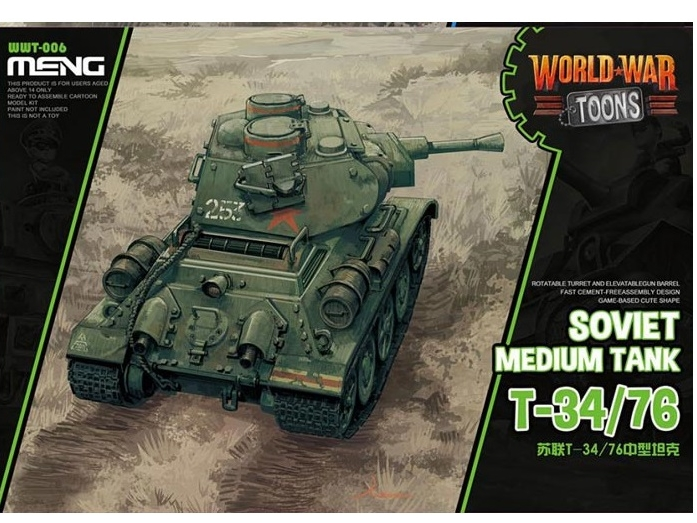 WWT-006