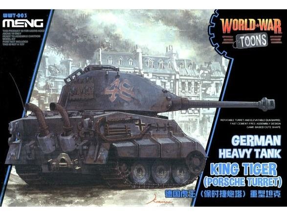 WWT-003
