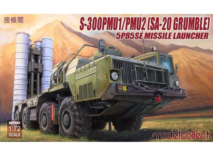modelcollect-ua72085-zenitno-raketnaya-sistema-s-300-pmu-1-pmu-2-sa-20-grumble-5p85se-1-72