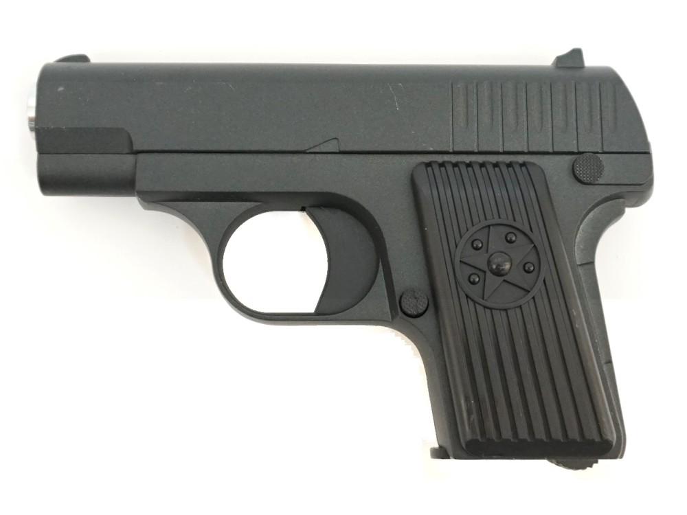 G.11 2