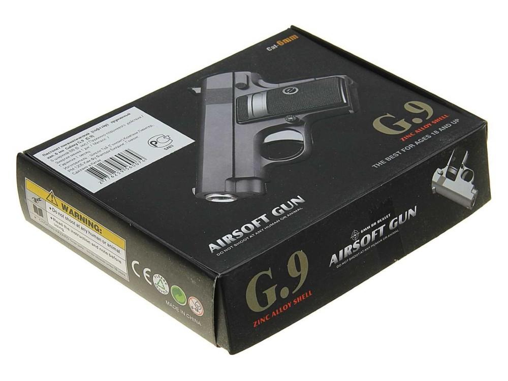 G.9 5