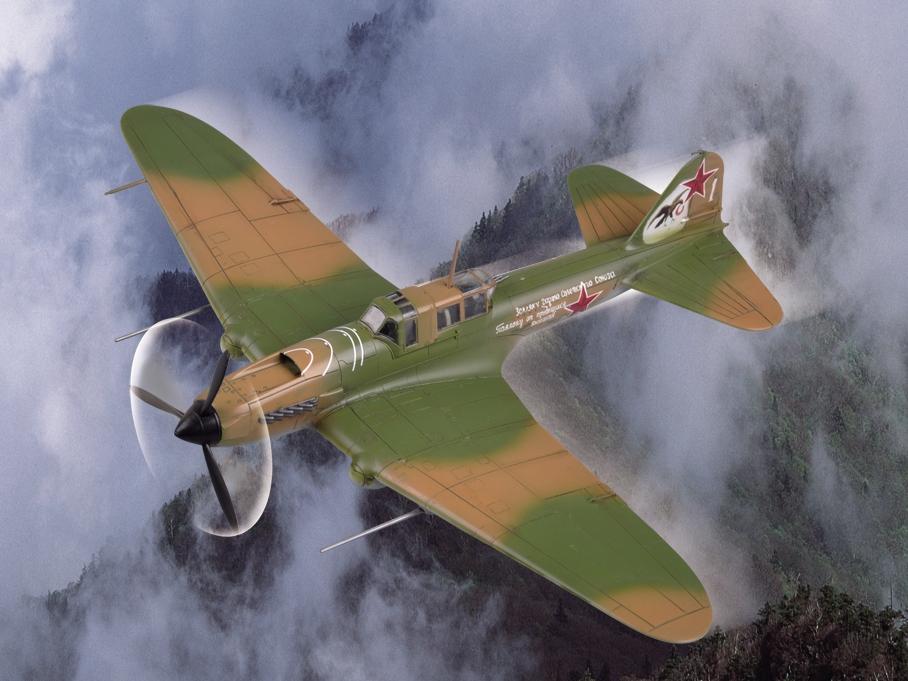 IL-2M3 Attack Aircraft