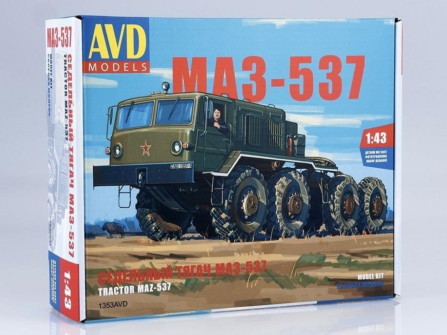 1353AVD