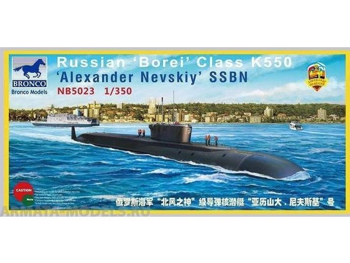 NB5023
