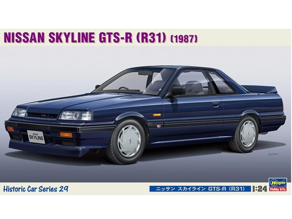 HC29 ニッサン スカイライン GTS-R R31